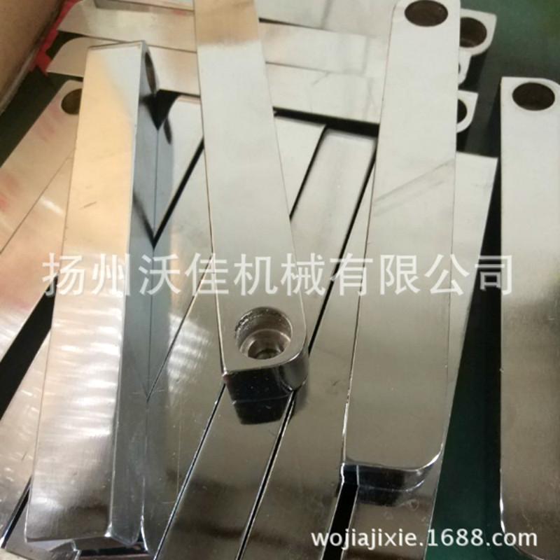 电镀异型键